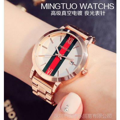 韩版时尚女学生日历钢带手表气质大牌休闲防水女士石英表2018新款