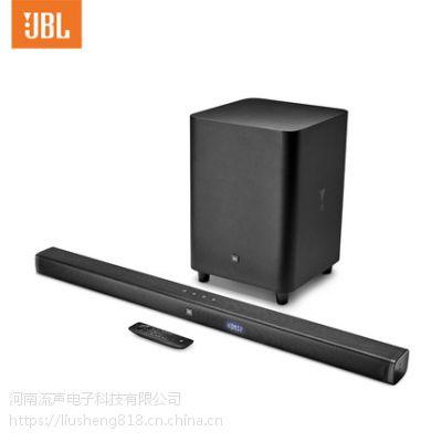 JBL BAR3.1影霸家庭影院回音壁蓝牙音箱郑州专卖店 河南总代理