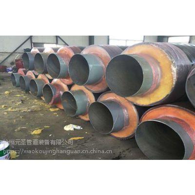 滑动式钢套钢保温管道/蒸汽输送
