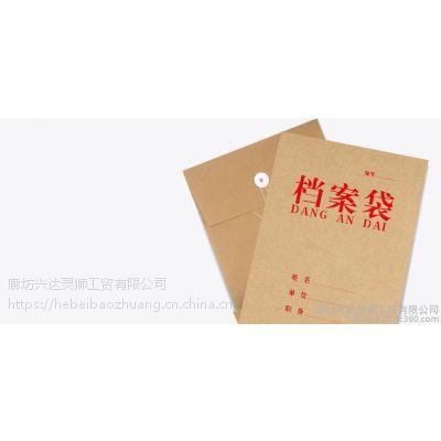 包装盒加工定制 厂家定制礼品盒 欢迎来电咨询
