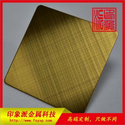 佛山厂家供应201拉丝钛金不锈钢板