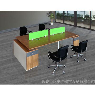 长春工位桌多造型工位办公桌定制