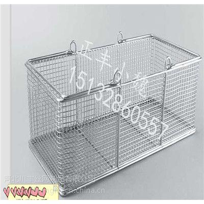 不锈钢取样筐 304不锈钢取样框 超声波清洗网筐