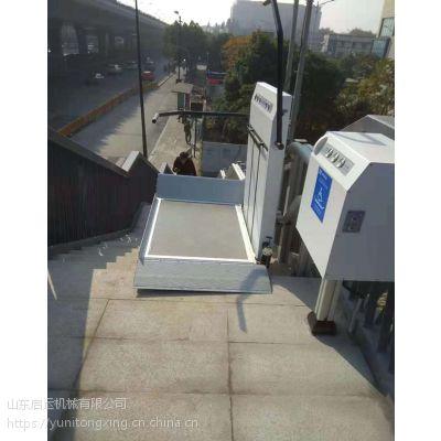 贵阳市 南明区无障碍电梯 小型液压驱动升降平台 启运智能弯轨楼梯斜挂平台