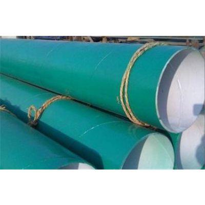 饮水管道环氧粉末防腐钢管无毒管道