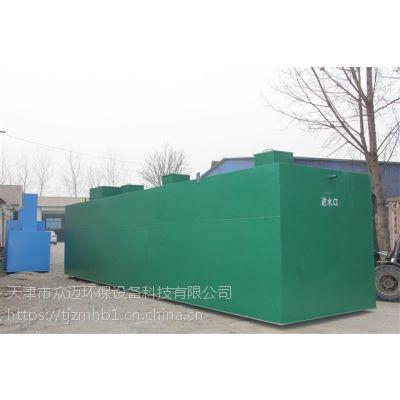 云南大理80吨洗涤废水处理设备【众迈环保】