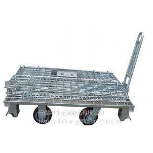 厂家定做带盖子可牵引折叠仓储笼子 仓储设备 物流铁笼铁筐 蝴蝶笼