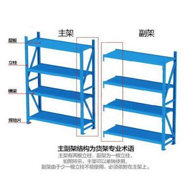 江西货架仓储轻型中型仓库货架定制 四层可拆装电商仓库货架承重200kg