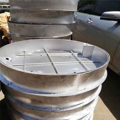 金聚进 圆形不锈钢窨井盖 电缆沟盖板不锈钢井盖