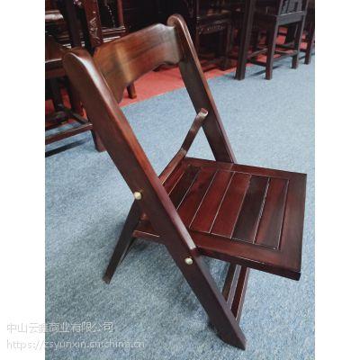 中山红木家具厂家直销南美酸枝折叠椅云鑫臻品