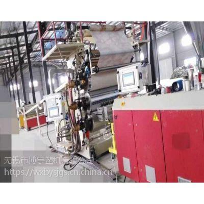 PVC三合一地板四辊设备