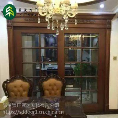山东盛达-室内门实木复合门实木门铝木门窗定制加盟