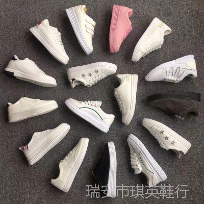 2018新款女士小白鞋,超迁女鞋,皮面女士休闲鞋,特价处理