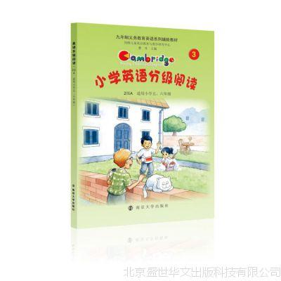小学生英语分级阅读2级A 特价旧版  五六年级教辅正版图书