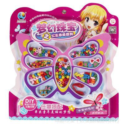 粉红小猪妹板状玩具魔法小提琴333 97新品正品包邮粉红小猪玩具