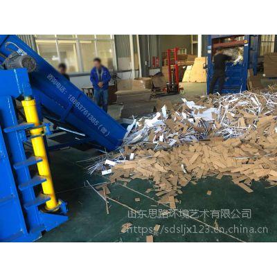 思路定制160吨带门废纸纸箱打包机直销重庆广东打包机