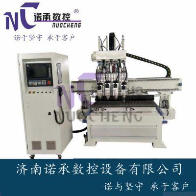 诺承NC-1325W定制家具生产设备 门板多头花型雕刻机价格 自动开料机