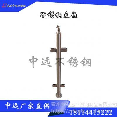 供应不锈钢扶手立柱、不锈钢立柱厂家、不锈钢工程立柱定做