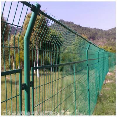 海南围栏网厂家定做圈地护栏网 公路隔离栅价格