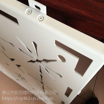 外墙雕花铝单板 铝合金护墙板_欧百得