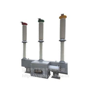 专供丹东LW9-72.5六氟化硫断路器