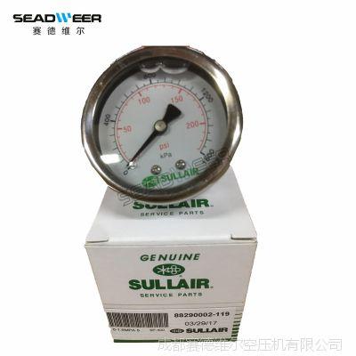 02250051-820寿力移动空压机转速表