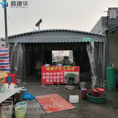 河北沧州户外仓库帐篷_移动推拉雨棚厂家_加厚加固大型活动雨蓬 布
