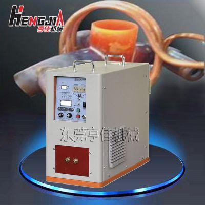 超高频加热机|超高频感应加热机|便捷式超高频淬火热处理设备