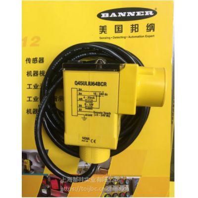 美国原装进口BANNER光电开关电源传感器测量检测编码器控制器读码器全系列现货