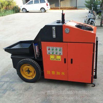 兴文二次构造柱泵 细石砂浆混凝土输送泵 上料机细石砂浆输送泵