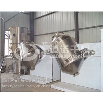 江苏道诺: SYH-1000型三维运动混合机优质供应商