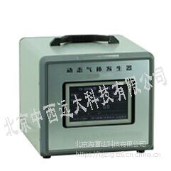 中西 动态气体发生器 型号:TH-2008S 库号:M407600