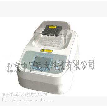 中西多功能数控(COD)消解仪(中西器材) 型号:CH10-36B库号:M407584