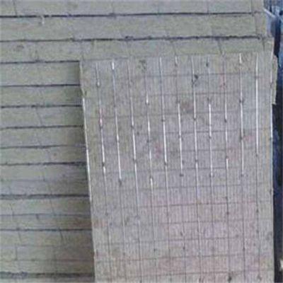 外墙插丝岩棉板6公分兰州市岩棉板厂家热线