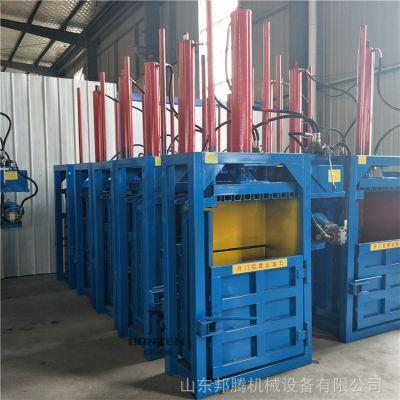 徐州10吨小型废纸打包机 易拉罐金属立式废纸箱液压打包机