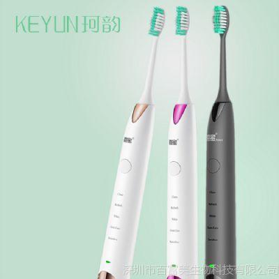 硅胶电动牙刷超声波成人充电式电动牙刷软毛美白去牙渍刷全身防水