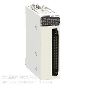平山施耐德电气一级经销商140NRP95400 光纤中继器