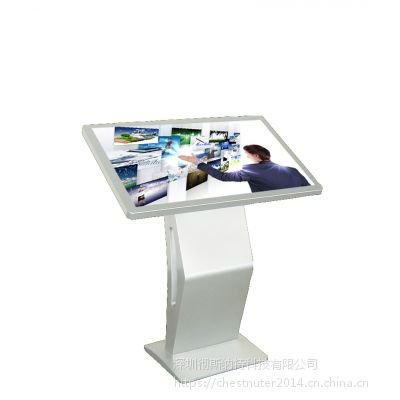 彻斯纳特CAD420W新款 42寸卧式触摸查询一体机高清广告机 落地自助自助查询触摸一体机 液晶显示