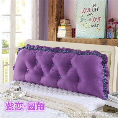 床头靠垫大床铁床大大公主风软包拆洗简约靠枕大双人卧室靠枕