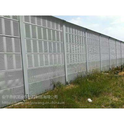 武汉高速消声冲孔网 镀锌板冲孔格栅厂家 圆孔装饰洞洞板供应