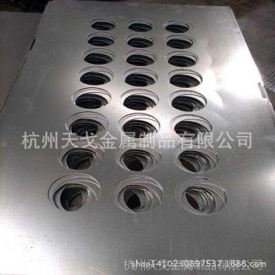 圆孔冲孔板  厂家直销  洞洞板  方孔  异形孔  多孔板  微孔板
