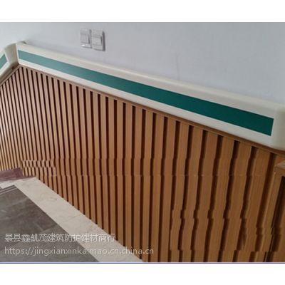 供应邮电绿医用走廊PVC扶手 北京防撞扶手生产厂家