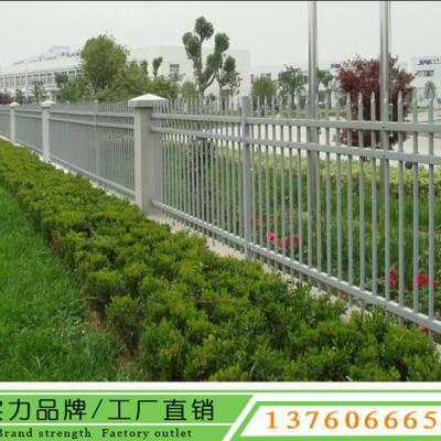 陵水铁艺栅栏批发 别墅区防盗护栏 小区隔离栏杆