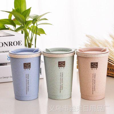 小麦秸秆纤维随手杯学生水杯塑料夏女耐摔便携创意麦香杯个性杯子