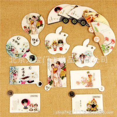 中国风不锈钢京剧人物随身化妆镜 出国送老外小礼物旅游纪念品
