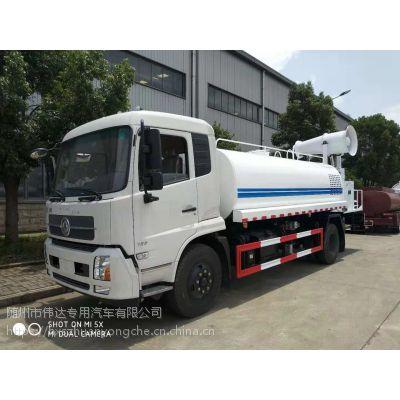 供应6700ml东风天锦7.5吨50-70M射程多功能洒水抑尘车