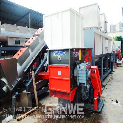 GRNWE厂商 资源再生回收行业现货 塑料编织袋撕碎机 新型双轴撕碎机