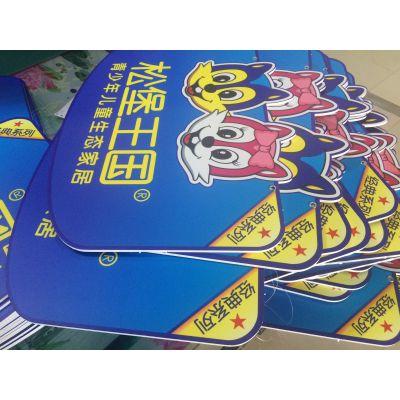 清水河KT广告板异形切割写真喷绘厂家