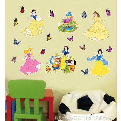 白雪公主儿童卡通客厅卧室装饰功 沙发电视背景墙贴