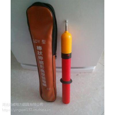 声光交流验电笔 电工用验电器 验电笔 声光式验电棒20kv